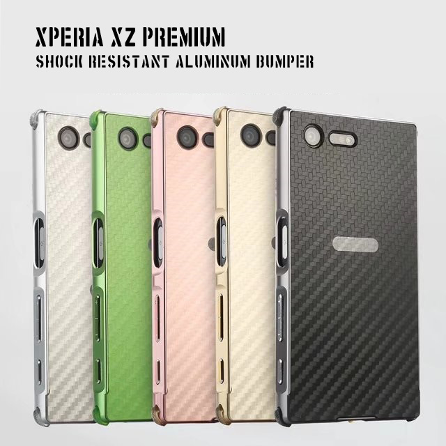 Xperia XZ Premium アルミバンパー