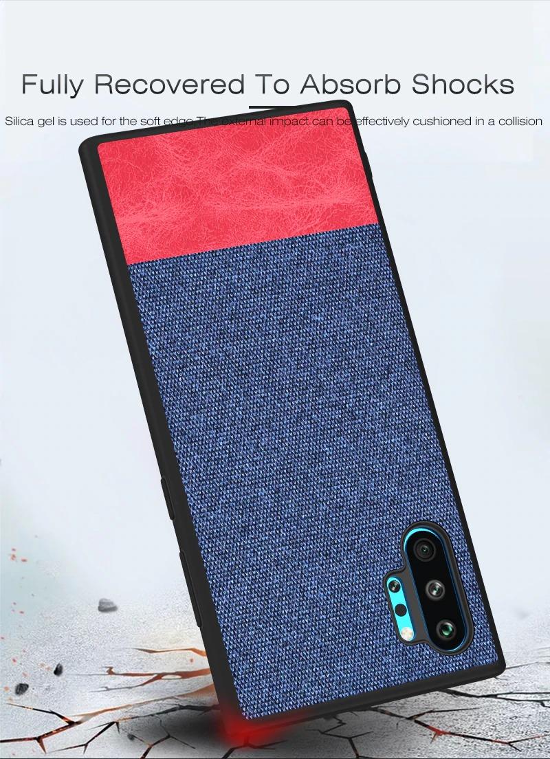 Galaxy Note10+ 耐衝撃 ソフトケース