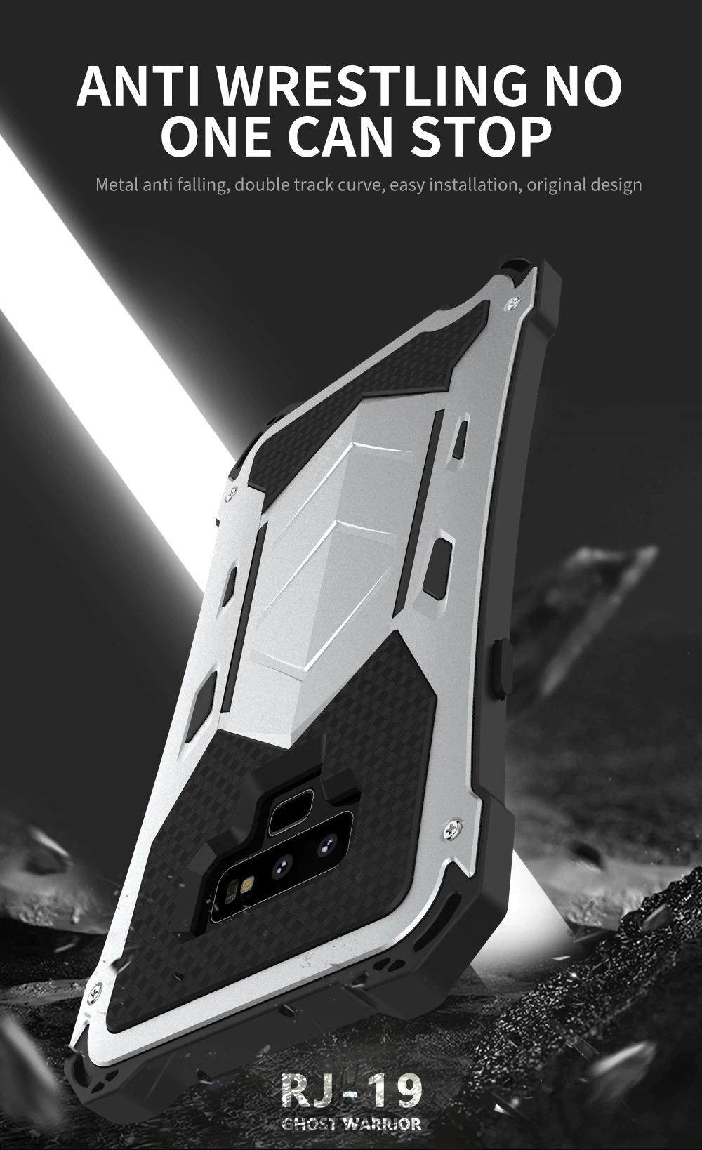 galaxy note10+ 耐衝撃 メタルケース