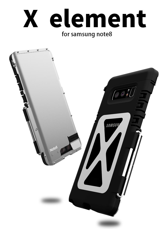 Galaxy Note8 タフケース メタル