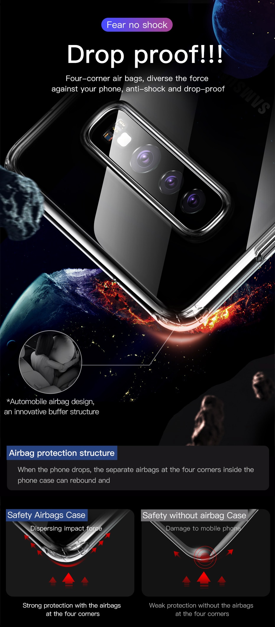 Galaxy S10 耐衝撃