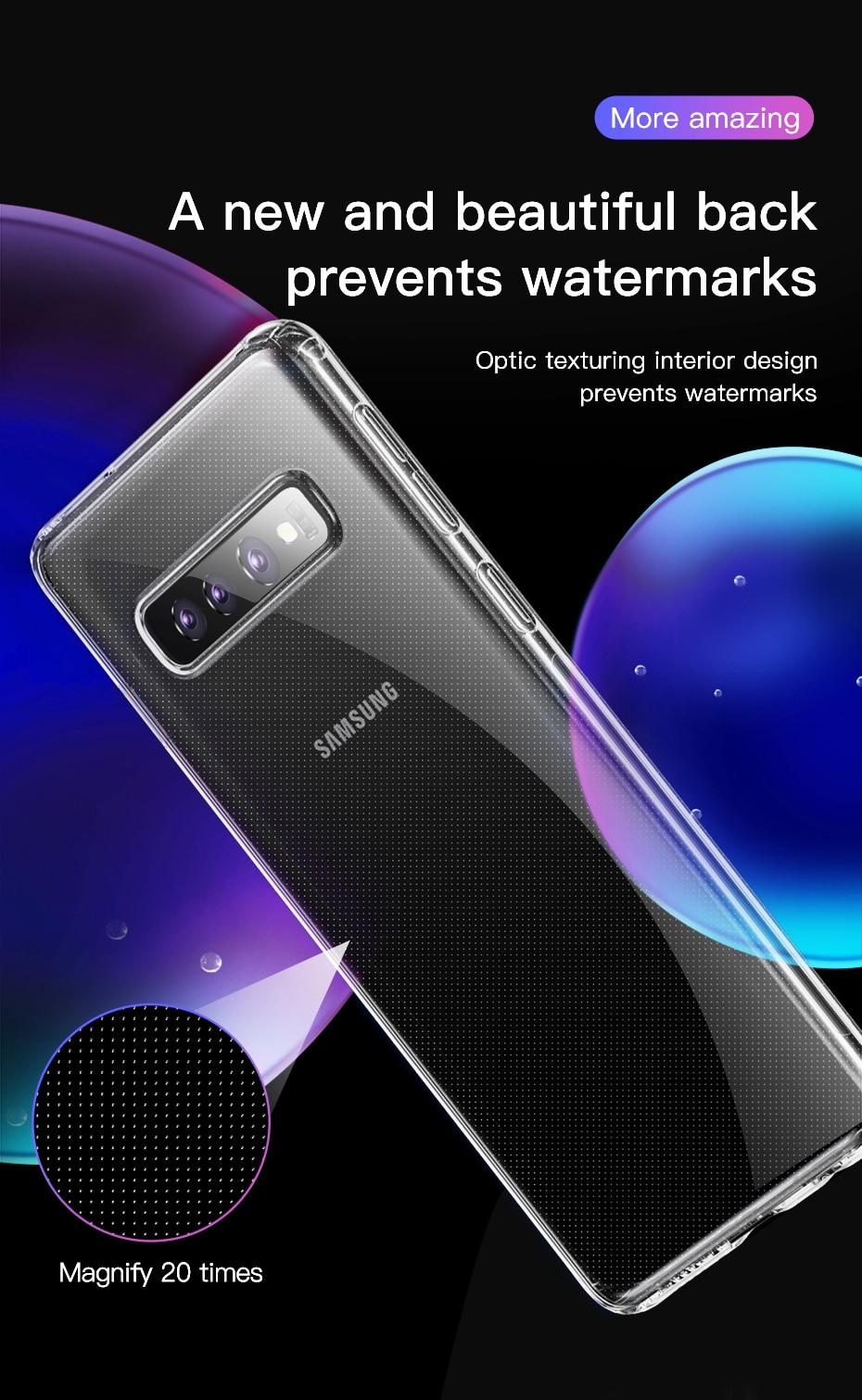 Galaxy S10 シリコンケース