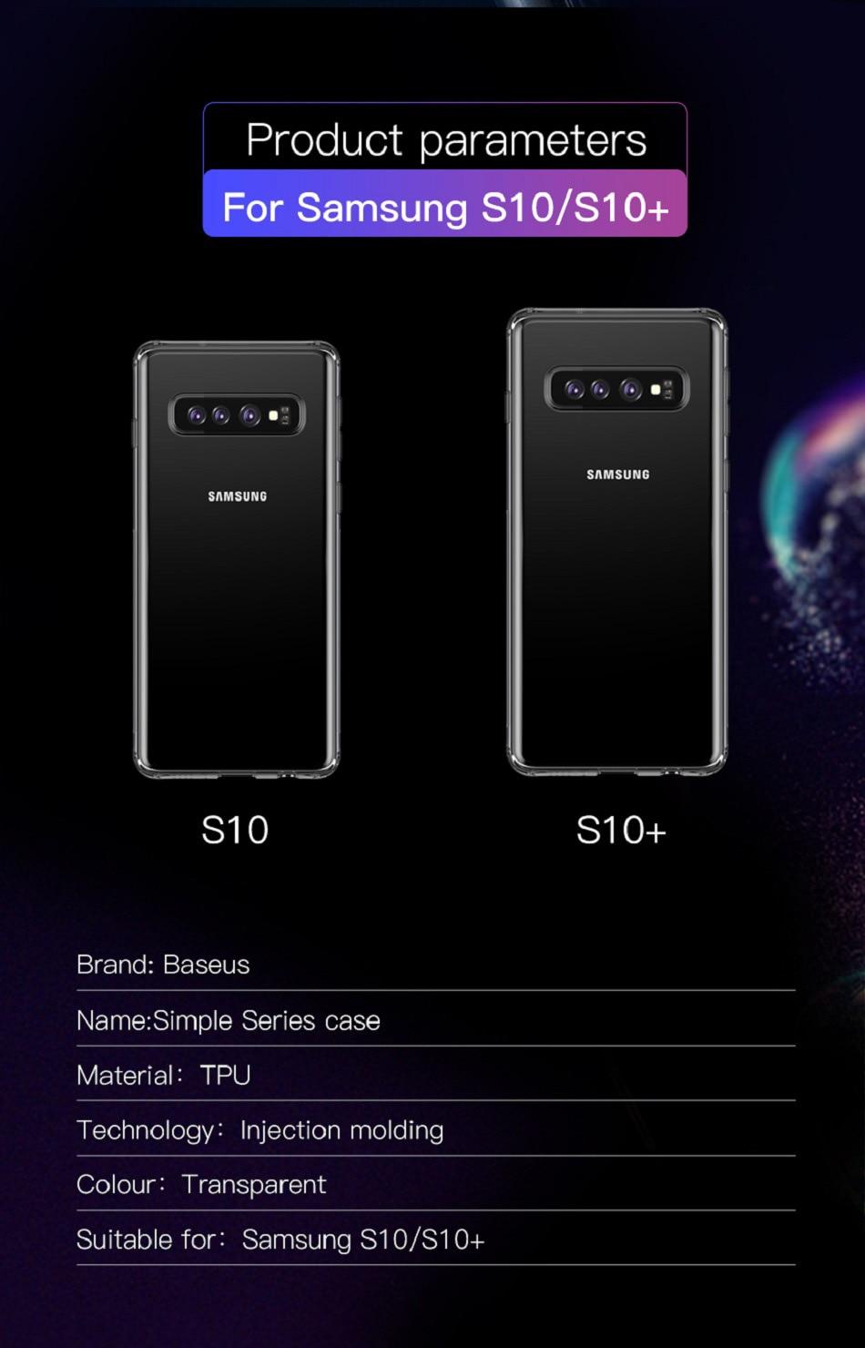 Galaxy S10 アウトドア