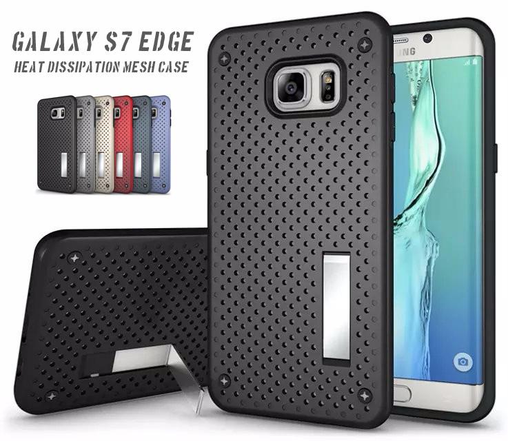 Galaxy S7 edge タフケース