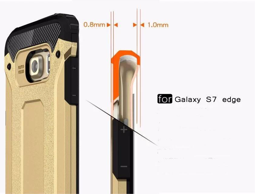Galaxy S7 edge スリムアーマー