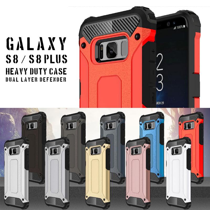 Galaxy S8 タフケース