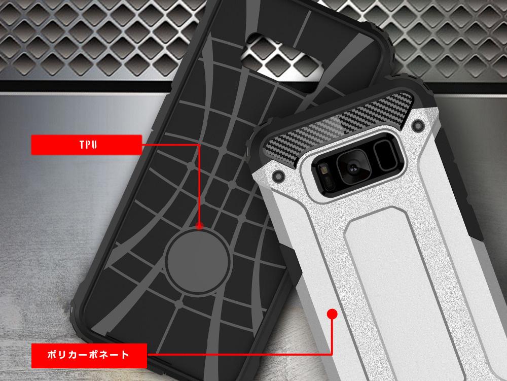 Galaxy S8 2重構造 ケース