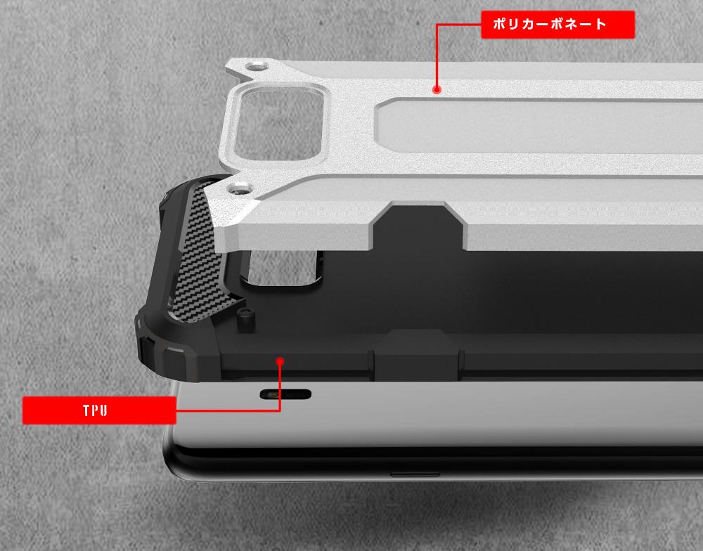 Galaxy S8 SGP