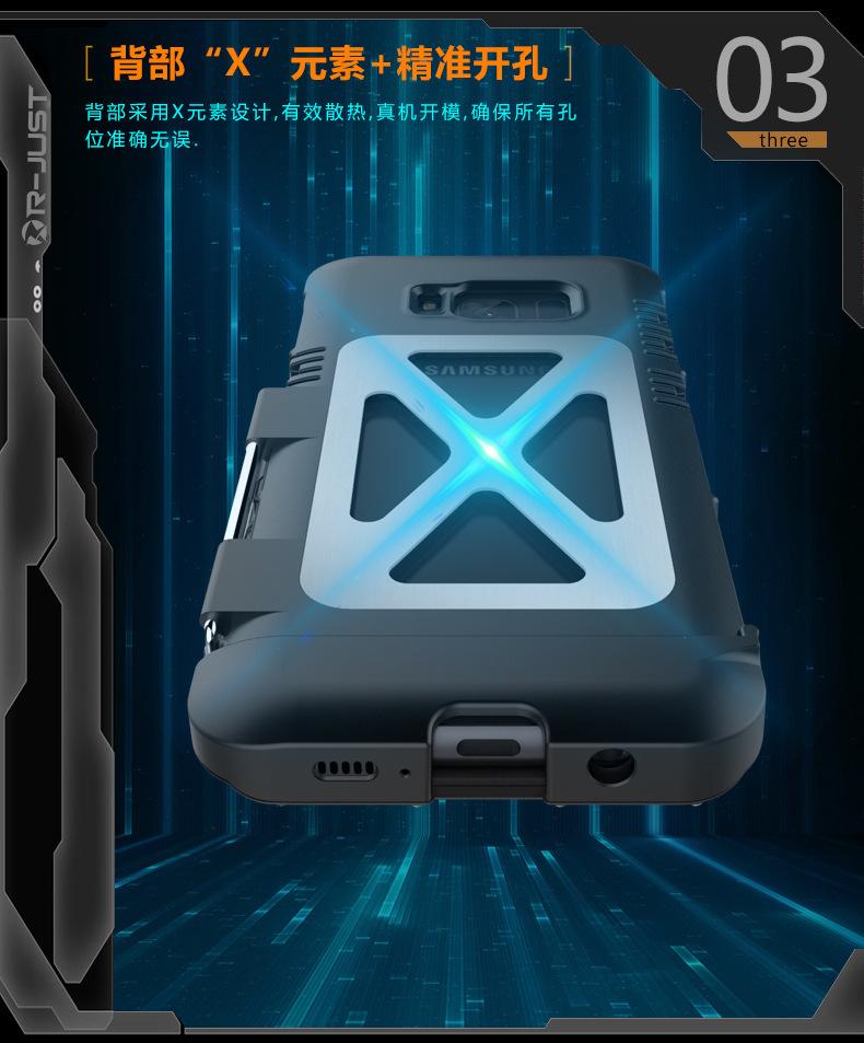 Galaxy S8 耐衝撃ケース 手帳型 メタルケース