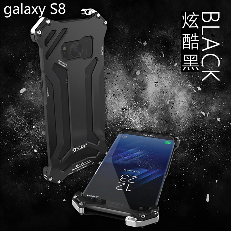 galaxy S8 フルメタル