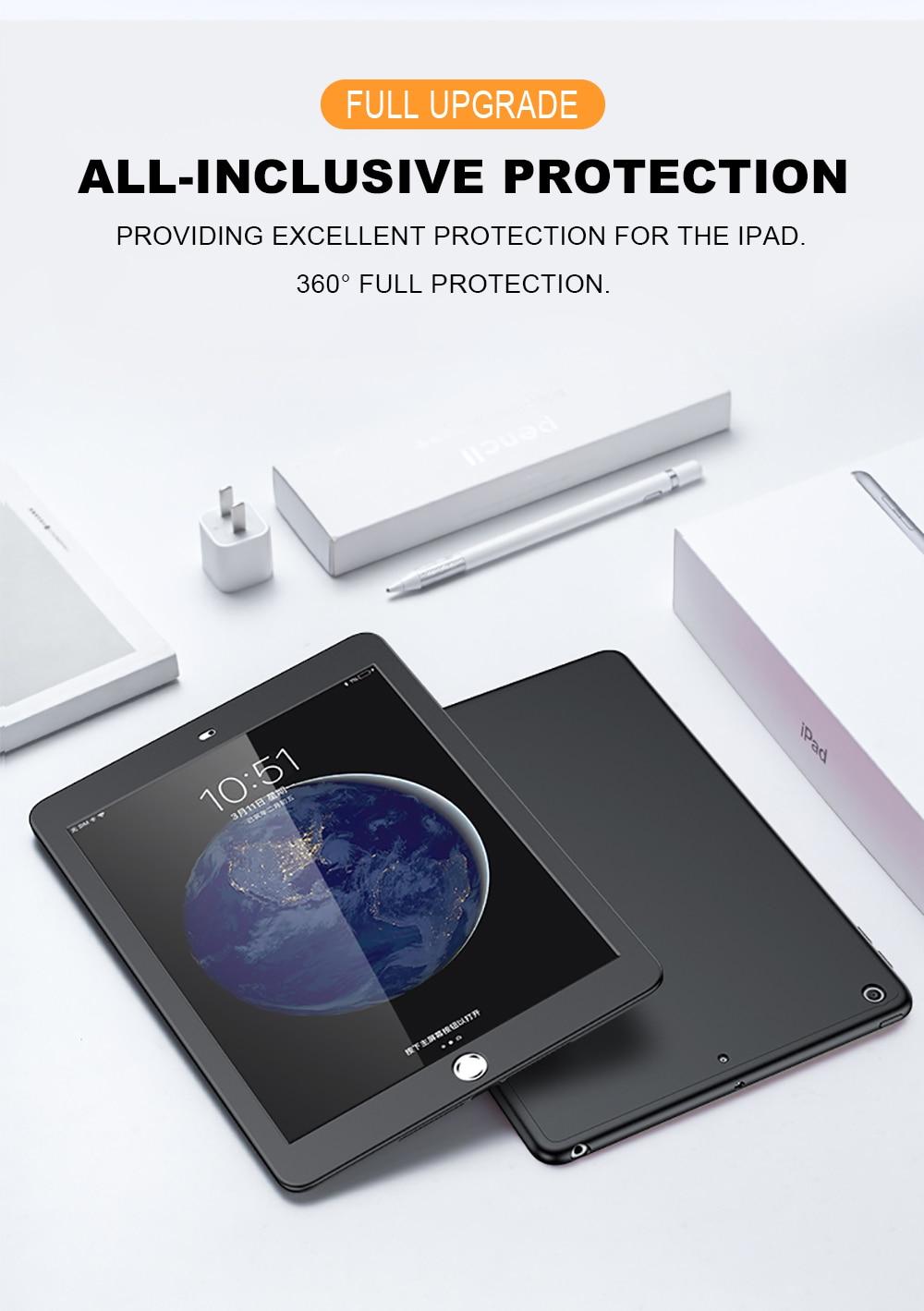 iPad mini5 シリコンケース