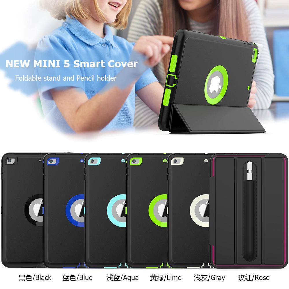 iPad mini 5 耐衝撃 手帳型 ケース