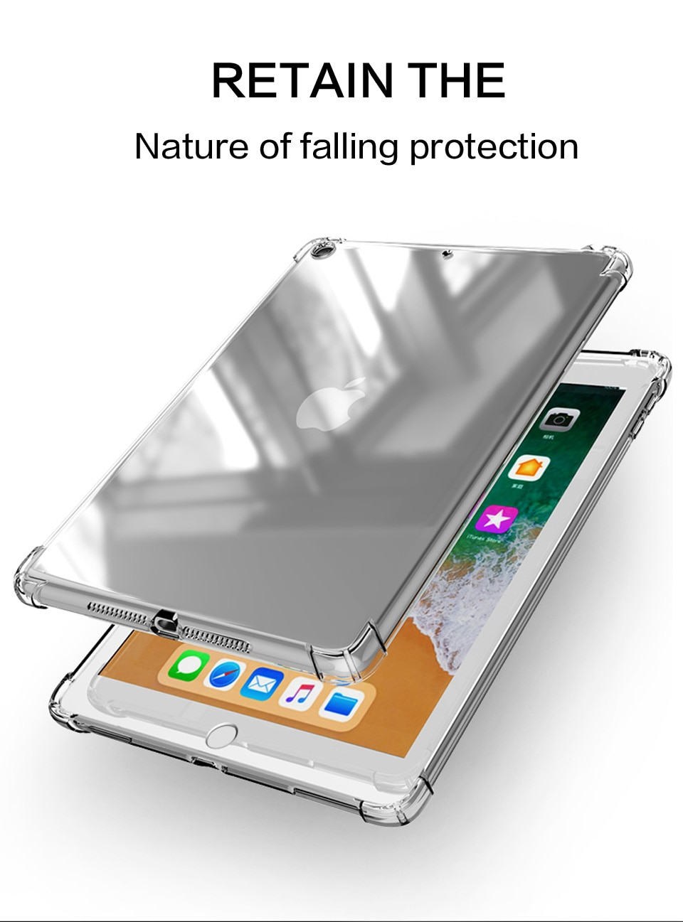 iPad mini5 耐衝撃