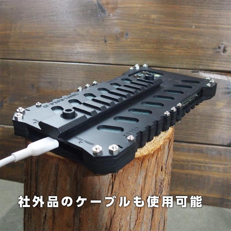iPhone11 pro max レイル 耐衝撃