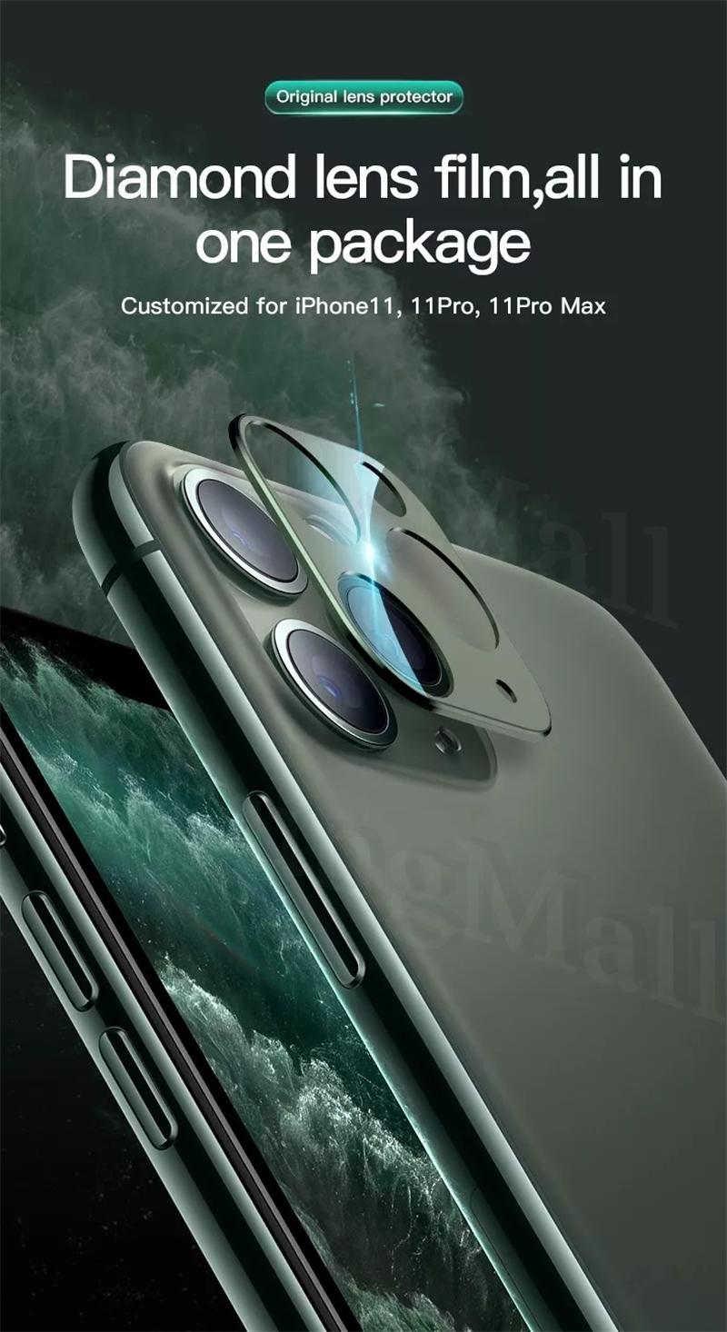 iPhone 11 pro Max カメラレンズ 強化ガラス