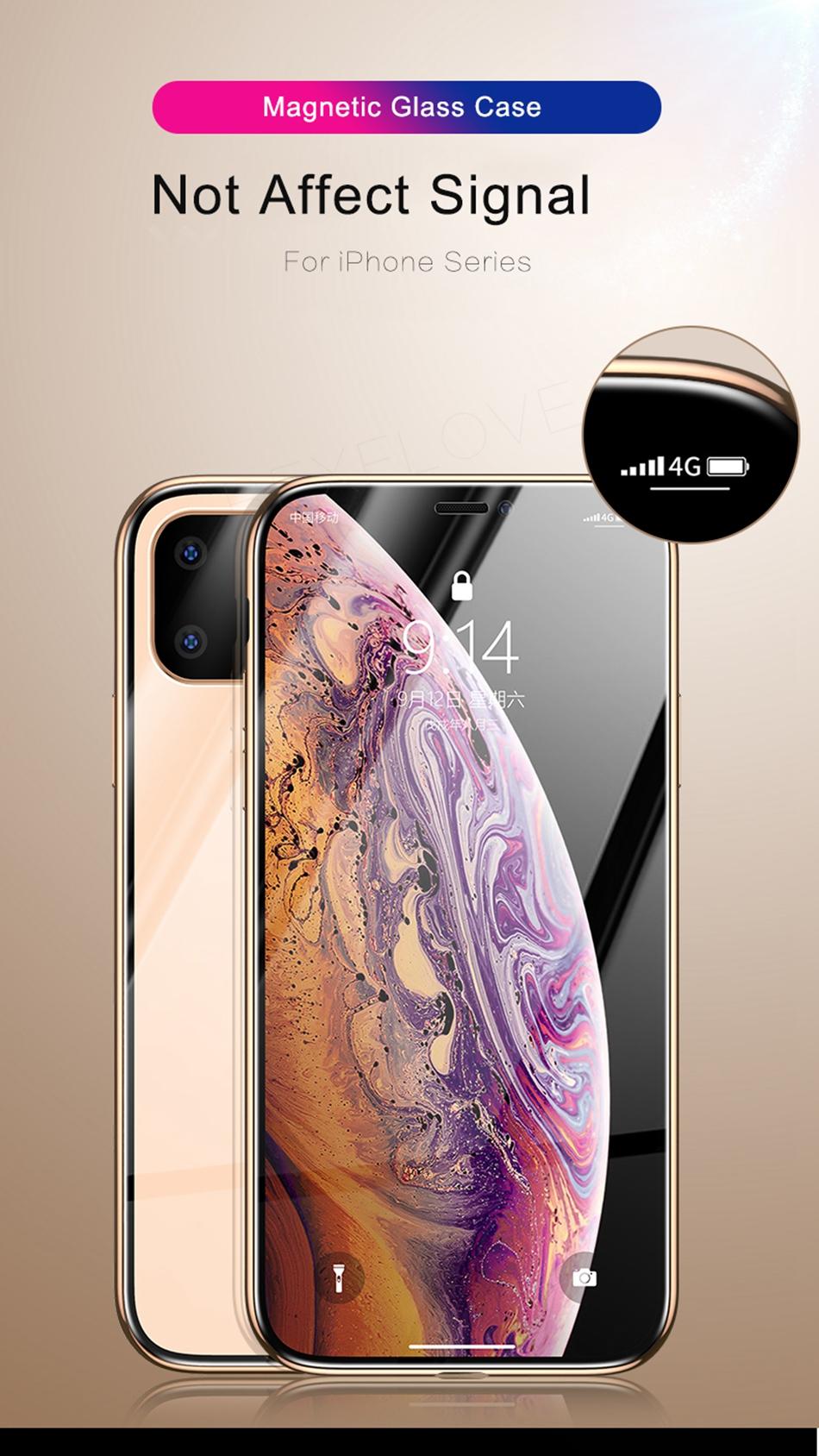 アイフォン11 アルミ マグネット