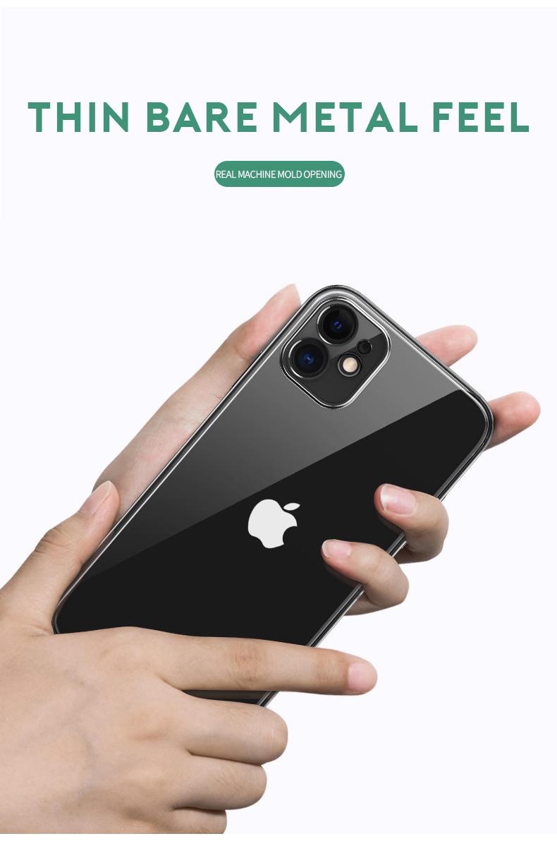 iPhone 12 ソフトケース