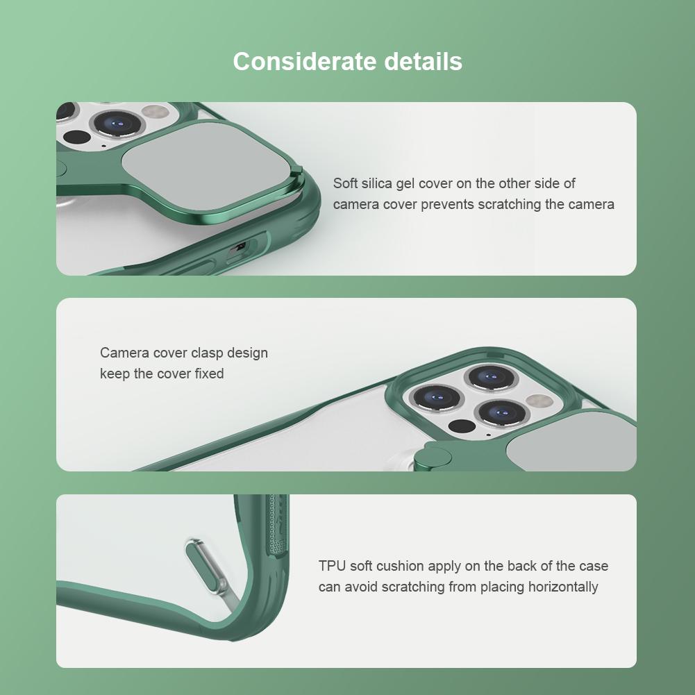 iPhone12 promax 耐衝撃ケース