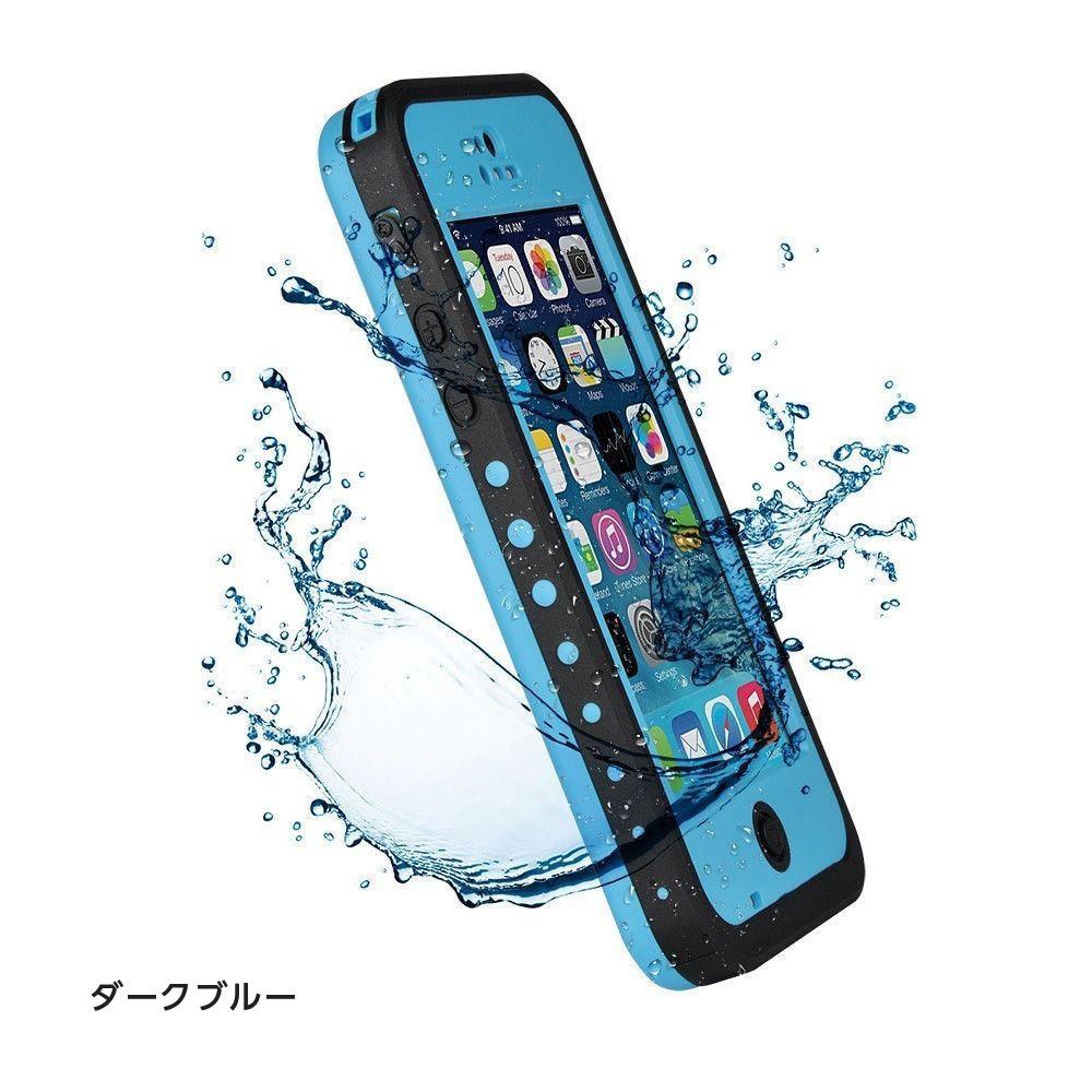 iphone5c 防水 ミリタリー