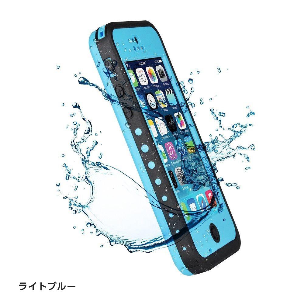 iphone5c 防水 アウトドア