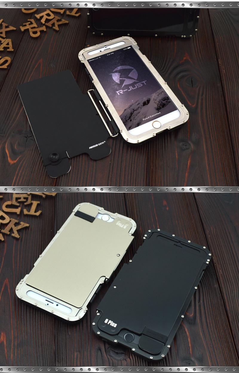 iphone6s タフケース メタル