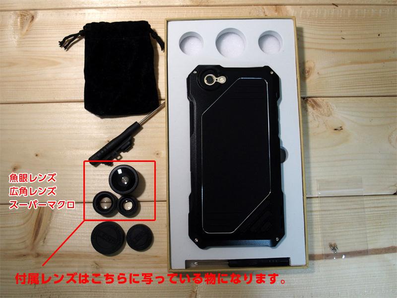 iPhone SE2 エレメント レンズ<br /> <br /> ※画像の一部には、iPhone6用を使用しておりますがデザインおよび製品仕様がほとんど同じ為参考画像として掲載しております。<br /> <br /> <br /> 対応機種:iPhone SE2 (4.7インチ)<br /> 仕様:アウター/アルミフレーム インナー/シリコン 強化ガラス内蔵 防塵タイプ<br /> 付属品:魚眼レンズ×1 ワイドレンズ×1 スーパーマクロレンズ×1 レンズカバー×2 簡易ドライバー スペアネジ<br><br /> <br /> 交換レンズ用の取り付けネジベースが一体となった耐衝撃タイプのケースです。クリップタイプとは違いケースと一体になっている為、位置が固定されており意識することなくすばやくベストポジションで交換及び装着が可能になります。<br /> 付属品のスーパーマクロでは、10mmまで接写可能です。<br /> また、ケース本体もアルミ製のフレームで軽くて頑丈でスリムなのでとてもコンパクトな設計です。<br /> インナーには、柔らかいシリコン素材が装着されますのでスマホ本体が保護されます。<br /> <br /> 商品のお届けに1か月〜2か月程度の日数がかかる商品です。           </div> <h3 class=