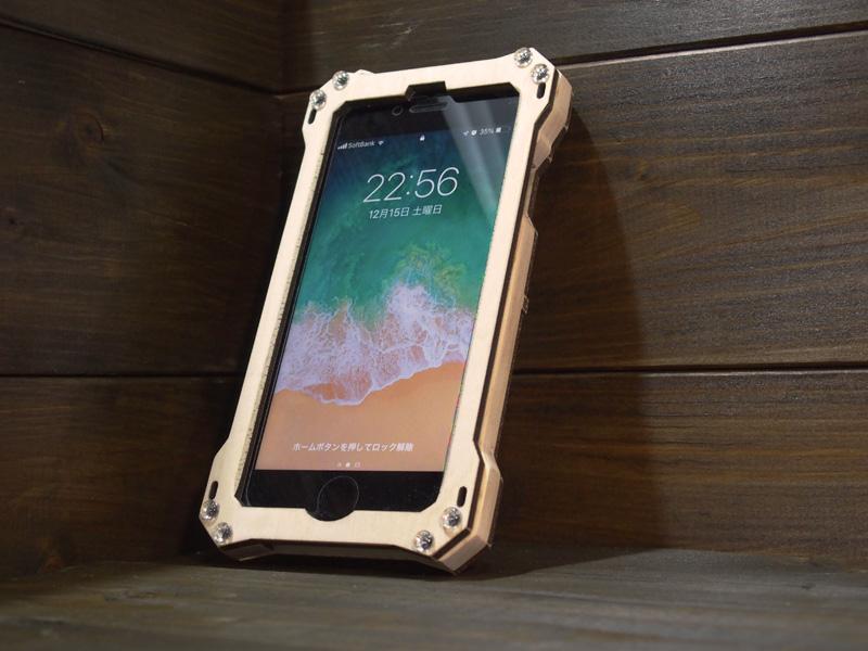 アイフォン8 かっこいいケース