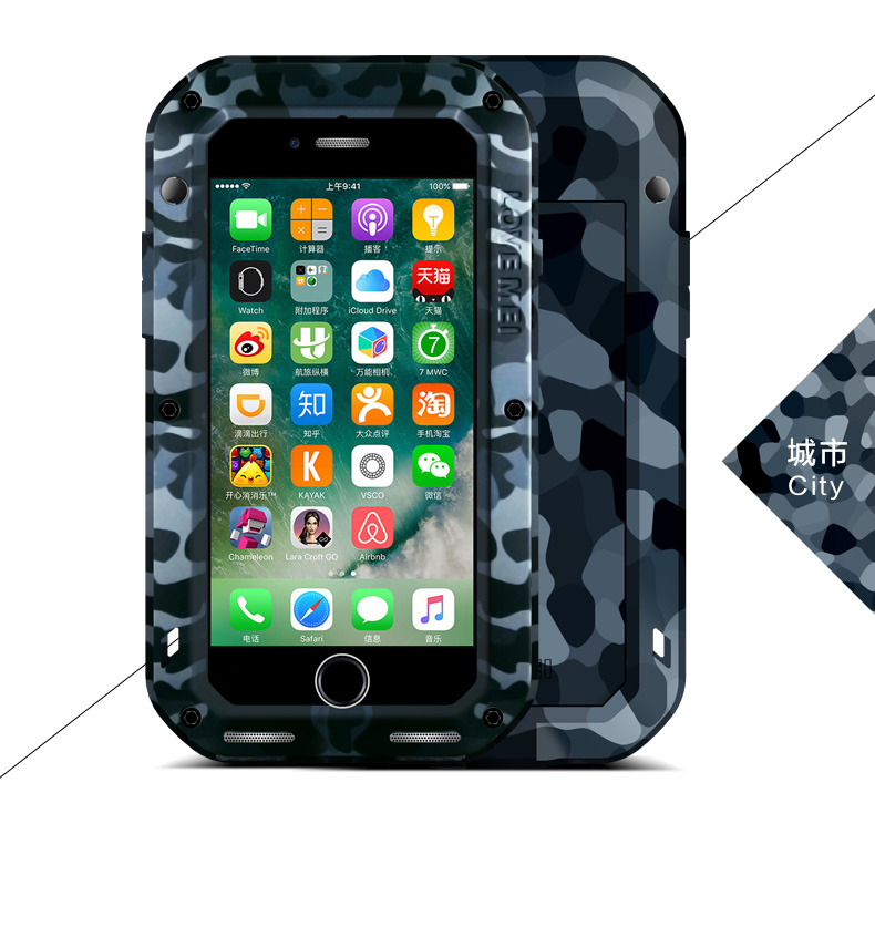 iPhone7 3重構造