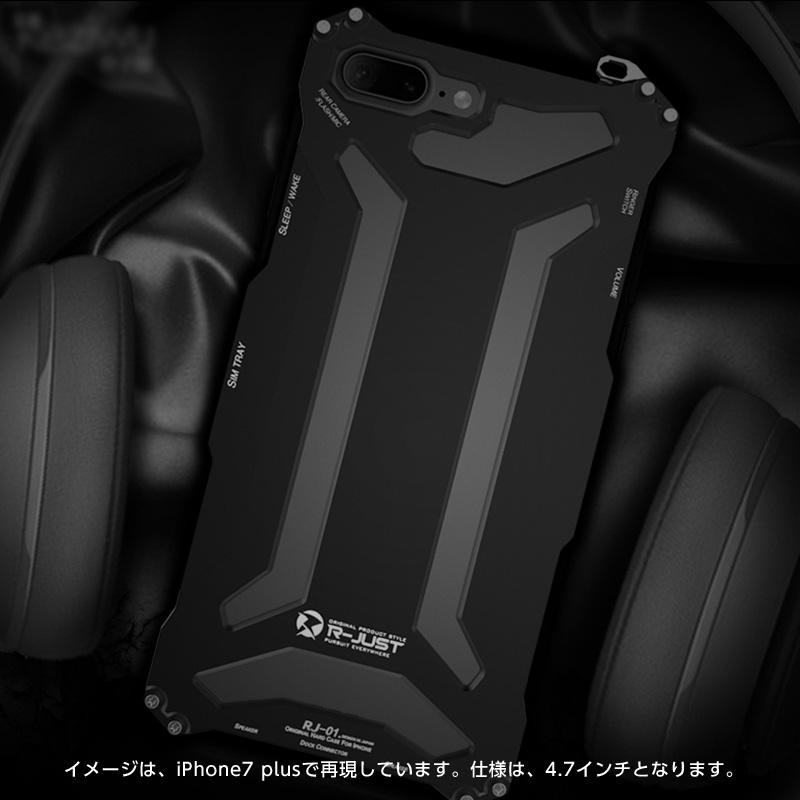 iPhone8 plus メタルフルカバー