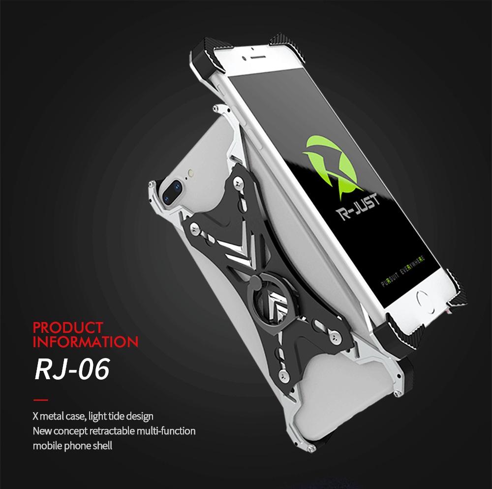 iPhone SE2 メタルフルカバー