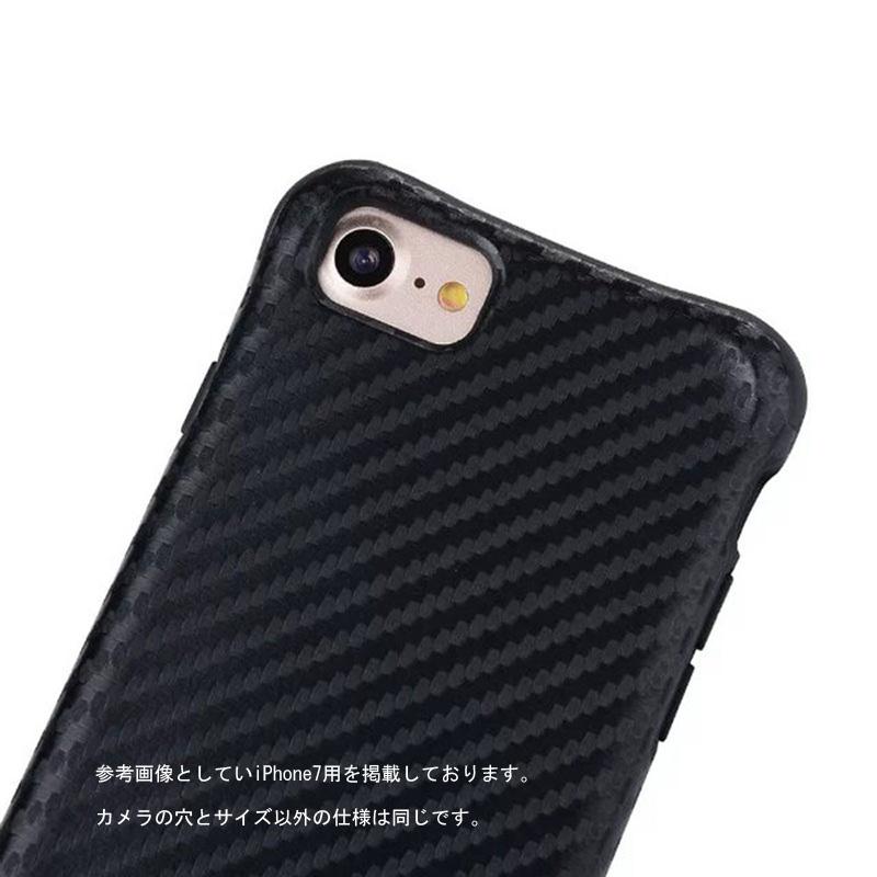 iPhone7 plus タフケース