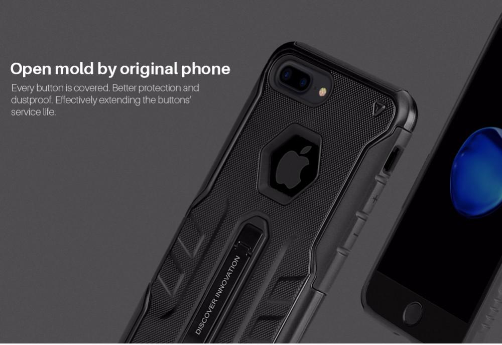 iPhone7 plus アーバンアーマーギア