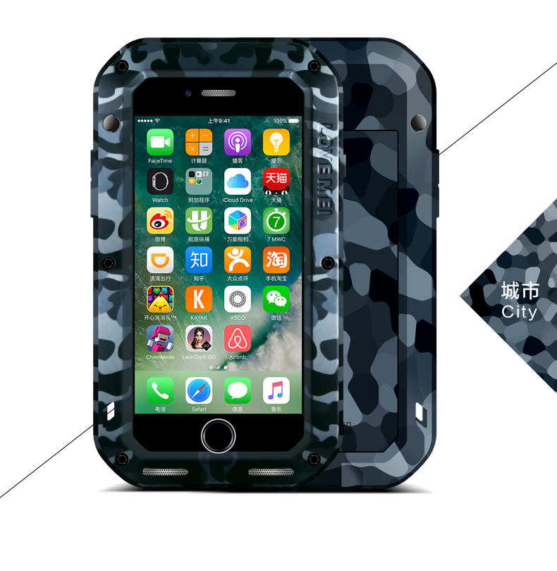 iPhone7 plus メタル最強カバー