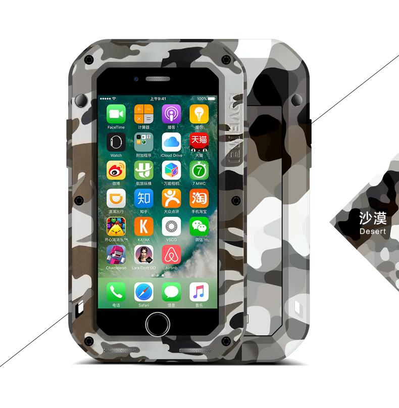 iPhone7 plus 頑丈な鉄のケース