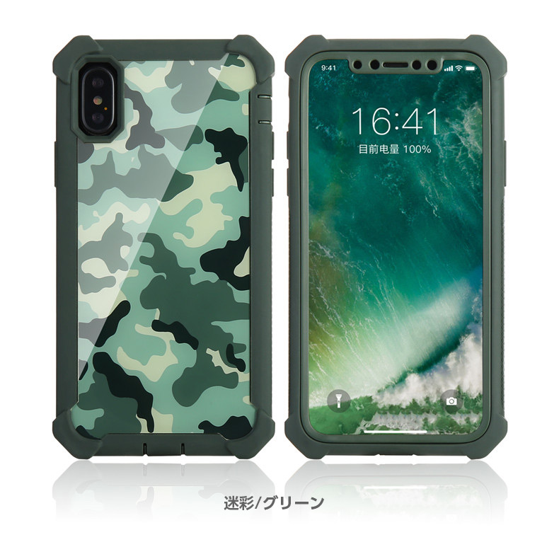 iPhoneXS 耐衝撃迷彩ケース