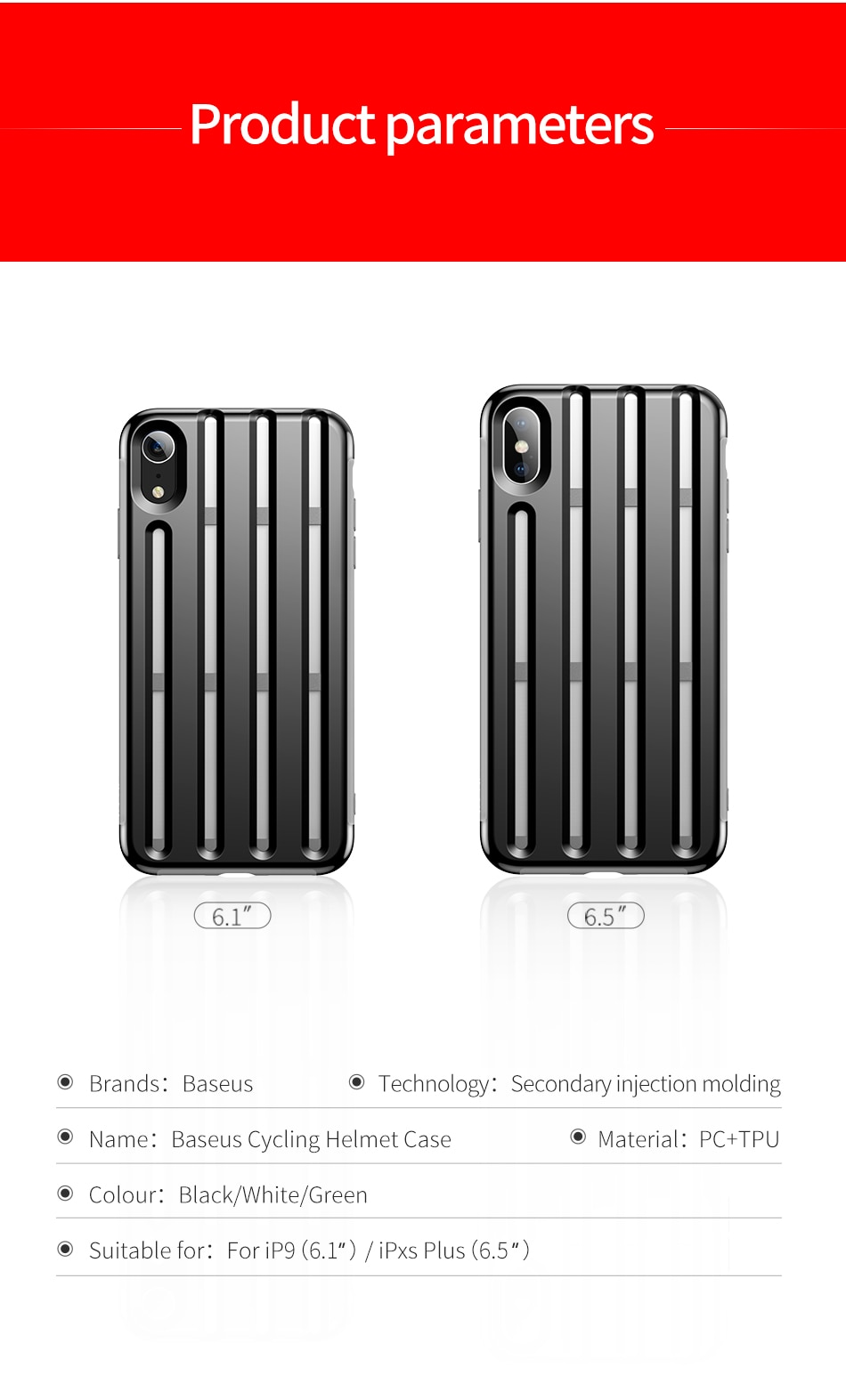 iPhone XR クリア 2重構造
