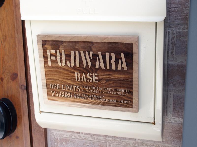 ウッド 木製 表札