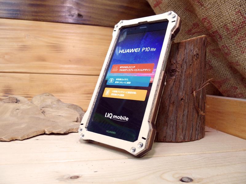 p10 Lite 木製ケース